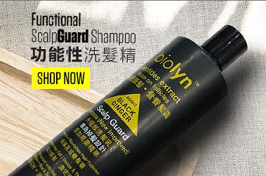 6-box-shampoo_09